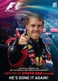 新品正規入荷品●DVD●2011 FIA F1世界選手権総集編 完全日本語版 DVD