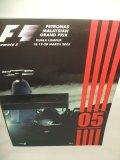 セカンドハンド品●2005 F1世界選手権 マレーシアGP公式プログラム (状態:特A)