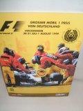 セカンドハンド品●1999 F1世界選手権 ドイツGP公式プログラム (状態:特A)