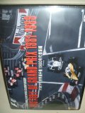 新品正規入荷品●●DVD●FIA F1世界選手権1980年代総集編 HISTORY OF GRAND PRIX1981-1989