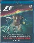 新品正規入荷品●ユーロピクチャーズ 2014 FIA F1世界選手権総集編 完全日本語版 ブルーレイ版 2枚組