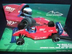 画像1: 新品正規入荷品●PMA1/43 ユーロスポーツ別注 RALT MUGEN RT23 JAPANESE F3000 SUGO 1991 (M.シューマッハ)