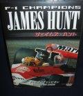 新品正規入荷品●DVD●F-1 CHAMPIONS JAMES HUNT (F1 伝説のチャンピオン)