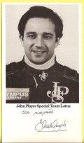 希少品●JPS LOTUS Elio de Angelis  ドライバーカード