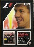 新品正規入荷品●DVD● 2010 FIA F1世界選手権総集編 完全日本語版