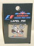 2010年 オーストラリアGP 限定ピンズ 「F1ロゴ」