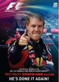 新品正規入荷品●Blu-ray●2011 FIA F1世界選手権総集編 完全日本語版