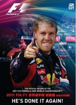 画像1: 新品正規入荷品●Blu-ray●2011 FIA F1世界選手権総集編 完全日本語版