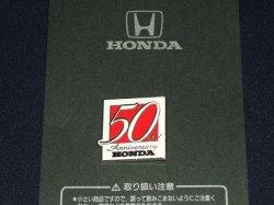 画像1: HONDA 50th アニバーサリー 記念ピンバッチ