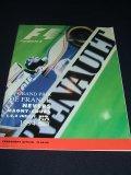 セカンドハンド品●1994 F1世界選手権 フランスGP公式プログラム (状態:A)