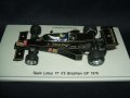 新品正規入荷品●SPARK1/43 PlanexCollection Lotus 77 Brazillian GP 1976 (R.Peterson) #5 (JPS仕様)