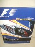 セカンドハンド品●1995 F1世界選手権 イギリスGP公式プログラム (状態:特A)