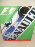 セカンドハンド品●1994 F1世界選手権 フランスGP公式プログラム (状態:特A)