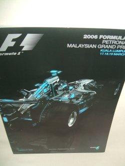 画像1: セカンドハンド品●2006 F1世界選手権 マレーシアGP公式プログラム (状態:特A)