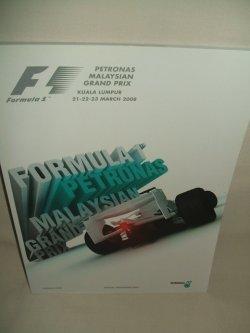 画像1: セカンドハンド品●2008 F1世界選手権 マレーシアGP公式プログラム (状態:特A)
