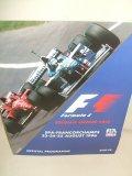 セカンドハンド品●1996 F1世界選手権 ベルギーGP公式プログラム (状態:特A)