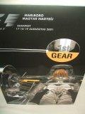 セカンドハンド品●2001 F1世界選手権 ハンガリーGP公式プログラム (状態:特A)
