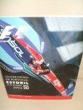 セカンドハンド品●1994 F1世界選手権 ポルトガルGP公式プログラム (状態:特A) ポスター付