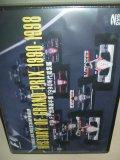 新品正規入荷品●DVD●FIA F1世界選手権1990年代総集編 HISTORY OF GRAND PRIX1990-1998