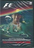 新品正規入荷品●ユーロピクチャーズ 2013 FIA F1世界選手権総集編 完全日本語版 DVD版  2枚組