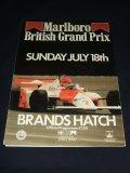 セカンドハンド品●希少品●1982年 F1世界選手権 イギリスGP公式プログラム (状態:B)