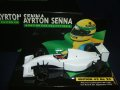 セカンドハンド品●PMA1/43 SENNA COLLECTION No23 McLAREN LAMBORGHINI MP4/8B (A.セナ) 1993