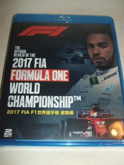 画像1: 新品正規入荷品●Blu-ray●2017 FIA F1世界選手権総集編 完全日本語版 BD版