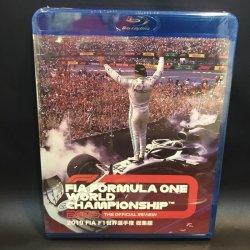 画像1: 新品正規入荷品●2019 FIA F1世界選手権総集編 完全日本語版 ブルーレイ版