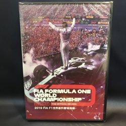 画像1: 新品正規入荷品●2019 FIA F1世界選手権総集編 完全日本語版 DVD版