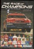 新品正規入荷品●DVD●ザ・レース・オブ・チャンピオンズ 2004 (完全日本語版)