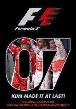 画像1: 新品正規入荷品●DVD●2007 FIA F1世界選手権総集編