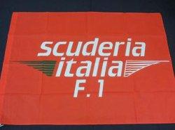 画像1: 入手困難 scuderia italia F1 大型フラック