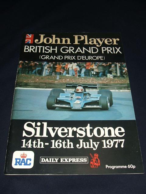 1977年のF1世界選手権